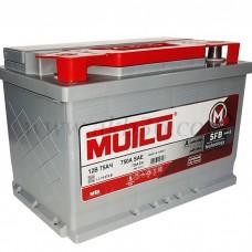 Автомобильный аккумулятор MUTLU SILVER 75 А/ч
