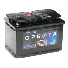 Автомобильный аккумулятор ОРБИТА 75 А/ч