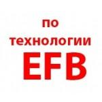 АКБ EFB