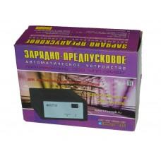 Зарядно-предпусковое устройство Вымпел-410